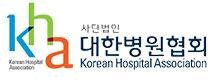 Korean Hospital Association